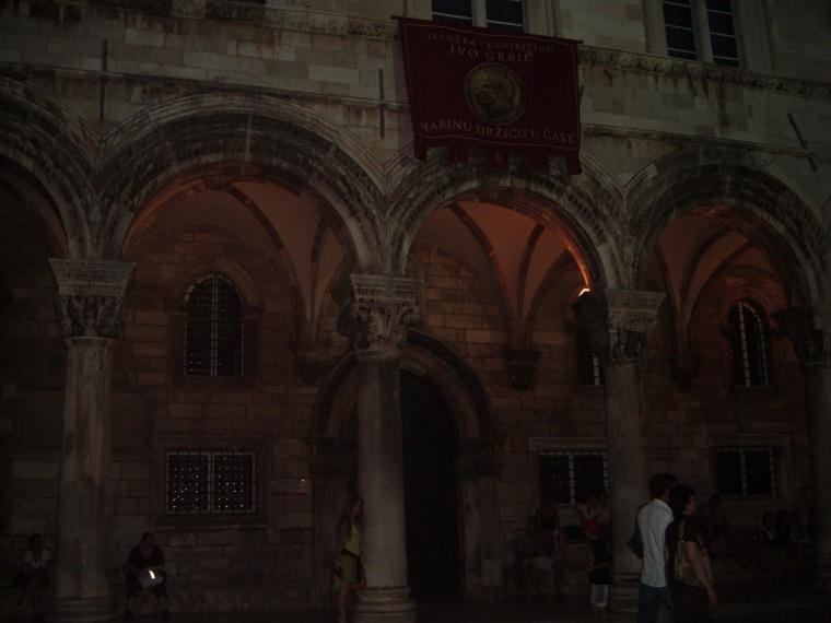 intrare-in-palatul-rectorilor-din-dubrovnik-croatia
